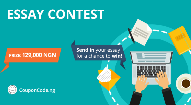 Essay Writing Contest 2017